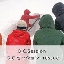 btn_rescue