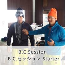 btn_starter