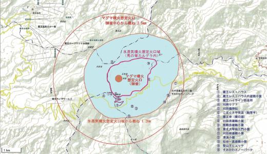 蔵王の噴火警戒レベル引き上げについて