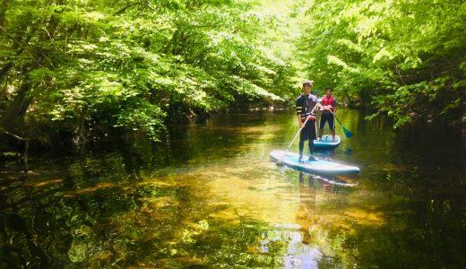 新緑の七ケ宿湖SUP