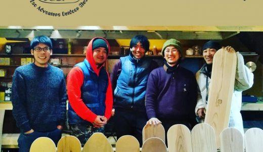 雪板セッション with buddhablank